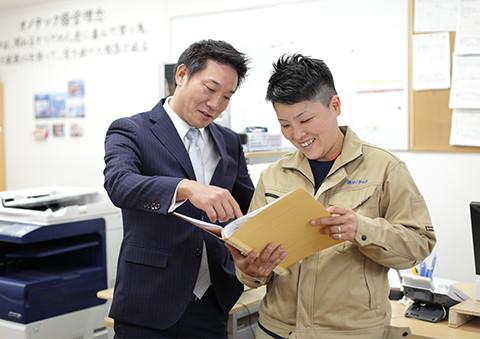 山田税理士事務所との関わり方